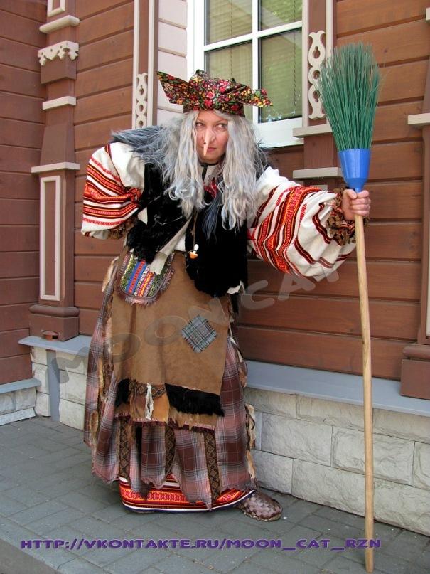 Карнавальный костюм Бабы Яги