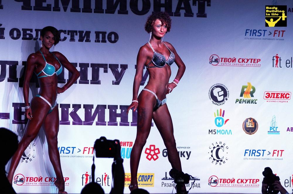 Анастасия Теньгаева