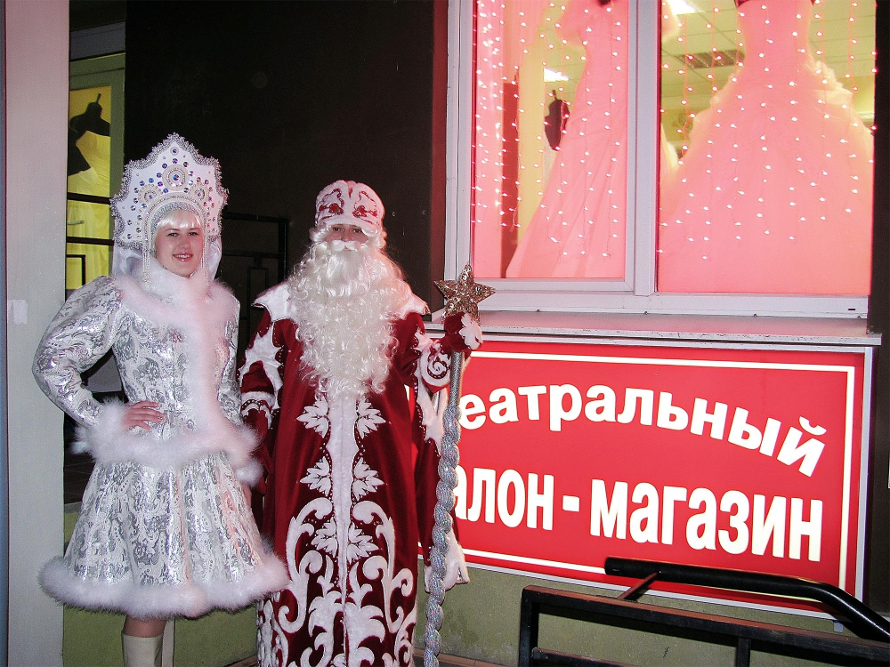 Пошив новогодных костюмов, Снегурочка и Дед Мороз