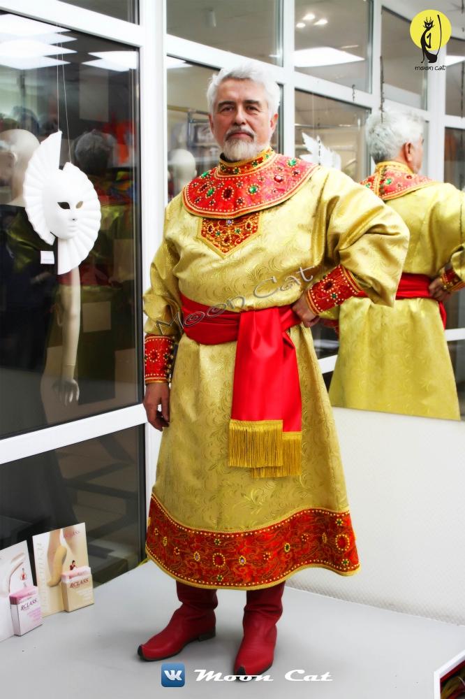 Костюм Княжеский, Русского князя