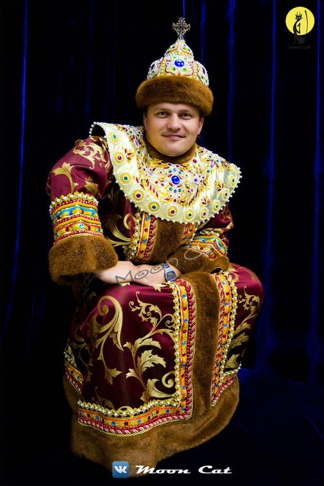 костюм царя фото