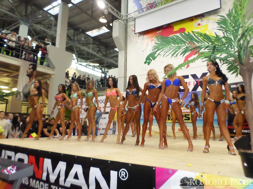Конкурсы фитнес 2018