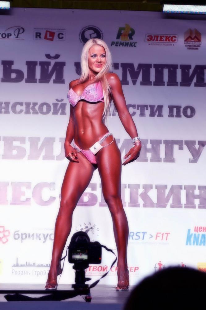 Степанова Кристина серебренная призёрка чемпионата Рязани Фитнес-Бикин