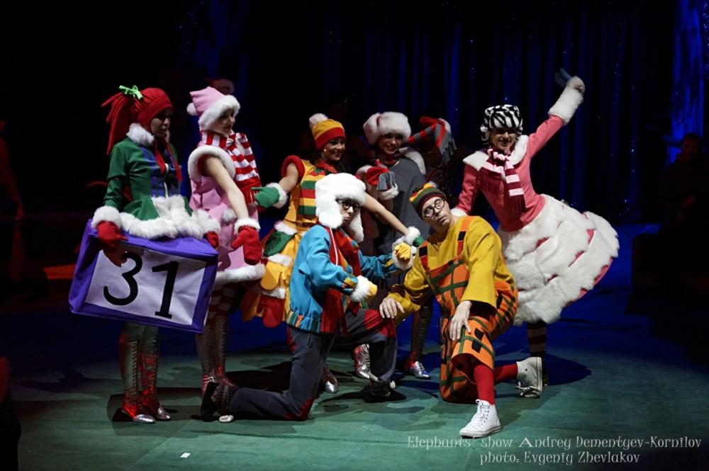 Цирк династии Корниловых, Новогодний карнавал слонов
