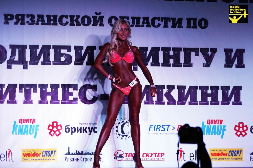 Евгения Шаева победительница чемпионата Рязанской обл по фитнес-бикини